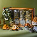 Mena Cookies Eid Hampers 2021 - Akbar Package