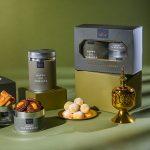 Mena Cookies Eid Hampers 2021 - Henna Package